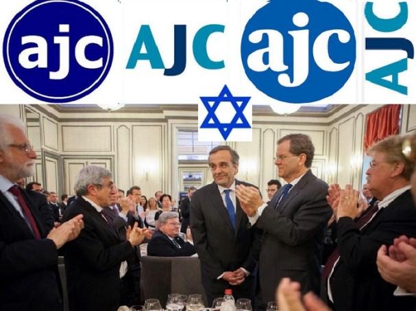 ΣΑΜΑΡΑΣ - ΥΜΝΟΙ ΑΠΟ Αμερικανοεβραϊκό Συμβούλιο