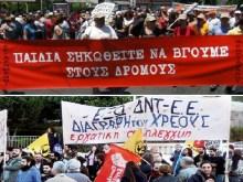 Καταγγελία του Σοσιαλιστικού Εργατικού Κόμματος, για την αστυνομική βία.