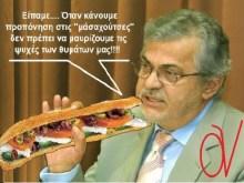 """ΕΙΣΑΓΓΕΛΙΑ ΚΑΤΑ ΤΗΣ ΔΙΑΦΘΟΡΑΣ: Διώκεται για κακούργημα ο """"Μασαχούτσες"""" του IKA Ρ. Σπυρόπουλος!!!"""