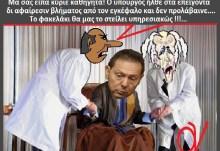 Επειγόντως στο χειρουργείο ο Στουρνάρας, δεν προλάβαινε…..