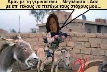 Μετά τον μπαμπά Κωνσταντόπουλο, στρατεύθηκε και η κόρη Ζωή Κωνσταντοπούλου, ενώ….