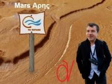 Ενώ όλοι τον εμπαίζουν ασύστολα ως νούμερο, ο αρχηγός Σταύρος MarsΆρηςε στο διάστημα!!!…