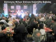 Μέχρι την Κηφισιά έφτασαν οι φίλοι του Καζαντζίδη από την Εύβοια….