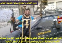 Εγκληματική σιωπή από τον Ιερώνυμο της κρατικής εκκλησίας για τα αίσχη των εισβολέων πρακτόρων του σιωνισμού!!!