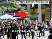 Έκρηξη εμπρηστικού μηχανισμού σε υποκατάστημα της τράπεζας Πειραιώς στη Νεάπολη Θεσσαλονίκης.