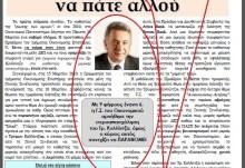 Ούρλιαζαν οι φοιτητές του Οικονομικού Πανεπιστημίου Αθηνών κατά του πολυθεσίτη, αλλά κοπανατζή καθηγητή της απάτης….