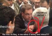 Ο πολιτικά ηλίθιος Τσαυταρής, πήγε να μοιράσει εισαγόμενα φρούτα σε σχολείο του…. Ορχομενού!!!!