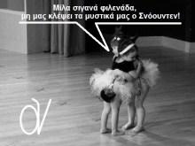 Το ΑΚΕΛ (Κυπριακό ΚΚ) ανακάλυψε στον Σνόουντεν το φάρμακο, δια πάσαν νόσον και πάσαν προδοσία του….