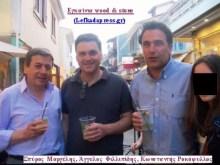 Επιχειρήσεις και στη Λευκάδα από τον συλληφθέντα πράσινο (εν γένει) πρώην πρόεδρο του Τ.Τ.  Άγγελο Φιλιππίδη….