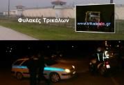 Επίθεση Αλβανών ποινικών κακοποιών στις φυλακές Τρικάλων — Βοήθησαν ομοεθνείς τους να αποδράσουν!!!…