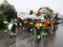 ΧΑΛΚΙΔΑ: Συλλαλητήριο διαμαρτυρίας μέσα στη βροχή…