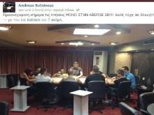Υπάλληλος των φυλακών ΚΟΡΥΔΑΛΛΟΥ αντί για σκοπιές παίζει πόκερ στη παράνομη χαρτοπαικτική του λέσχη – φωτογραφίες ΝΤΟΚΟΥΜΕΝΤΟ