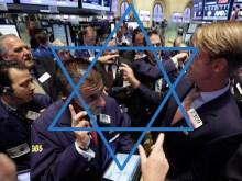 ΣΑΠΙΑ ΣΥΝΤΑΓΗ: Οι Εβραίοι με χρηματιστηριακές αναταράξεις, προσπαθούν να εκβιάσουν πόλεμο κατά της Συρίας!!!