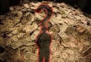 """Το… δόγμα του Υπουργείου Οικονομικών της χούντας: """"Μην αγγίζετε τους ζάπλουτους"""""""