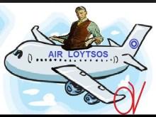 Κυπατζήδικη φαντασία: Με την Air Loutsos οι ευρωπαίοι μας έστελναν κρυφά!!!… μαύρο χρήμα!!!
