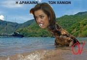 Κάρφωμα Σαμαρά από Ντόρα: «Ε, δεν είναι η πρώτη φορά που ανασταίνει το ΠαΣοΚ» γκλουπ!!!!
