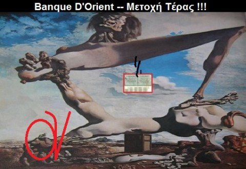 Banque D'Orient -Μετοχή τέρας