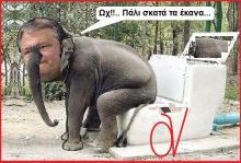 Βενιζέλος: Ο χειρότερος υπουργός Οικονομικών!!!!