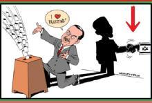 Οι έρωτες του Erdogan δια χειρός Latuff !!!