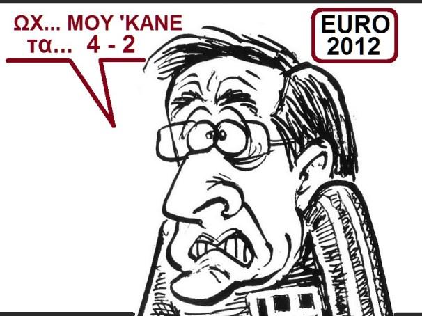 EURO 2012  ΑΝΤΩΝΗΣ ΣΑΜΑΡΑΣ