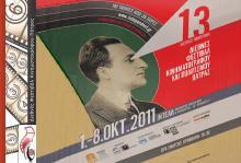 Το κινηματογραφικό φεστιβάλ Πάτρας ξεκινά το Σάββατο 1/10.