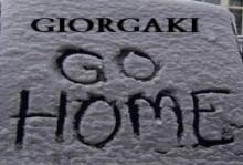 Εντολή από Δυσμάς δίνει τέλος(;;;) στο πολιτικό αδιέξοδο: Γιωργάκη Go Home