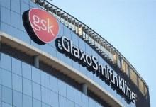 Πρόστιμο ρεκόρ δέχεται να καταβάλει η «βρετανική» φαρμακοβιομηχανία GlaxoSmithKline