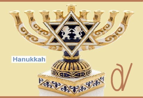 Hanukkah -ΓΕΝΟΚΤΟΝΙΑ ΕΛΛΗΝΩΝ ΠΑΛΑΙΣΤΙΝΗΣ