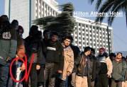 ΕΚΤΑΚΤΟ: Με έκτακτη κρατική, δουλεμπορική αμαξοστοιχεία, μεταφέρθηκαν στο Hilton Athens Hotel οι λαθρομετανάστες της Μανωλάδας!!!