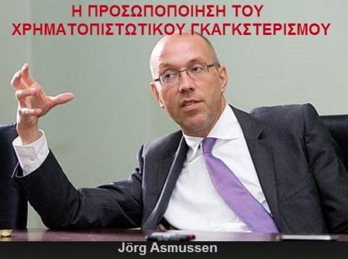 Jörg Asmussen 1