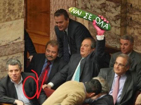 KARAMANLIS -ΝΑΙ ΣΕ ΟΛΑ -ΑΓΓΟΥΡΙ