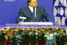 Ο Αλβανοεβραίος λαθροπολιτικός, θα διώξει τους λαθρομετανάστες, όταν γίνει ….πρωθυπουργός!!!