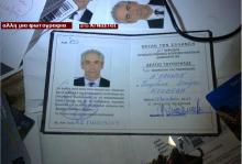 «Γρονθοκοπήσαμε και ληστέψαμε τον βουλευτή του Μπατσόκ Σπύρο Κουβέλη»