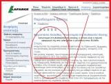 """Η αειφόρος ΕΞΑΠΑΤΗΣΗ της πολυεθνικής Lafarge, για τα """"ΤΣΙΜΕΝΤΑ ΧΑΛΚΙΔΑΣ"""" στα οποία έβαλε λουκέτο!!!"""