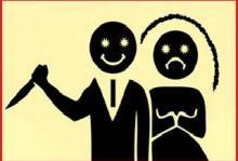 Ατάκες παντρεμένων αντρών.