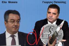 Βγήκαν μαχαίρια εντός της …συγκυβέρνησης γιατρών ΝΔ και ΠΑΣΟΚ στον Ιατρικό Σύλλογο!!!