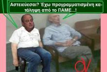 Κατάληψη Δημαρχείου Θεσσαλονίκης από το ΠΑΜΕ, κατόπιν ….Ραντεβού με τον Δήμαρχο!!!…