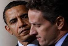 Οι ΗΠΑ παρακολουθούν στενά την κρίση στην Ευρωζώνη
