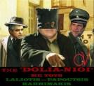 """""""THE DOLIA-NIOI"""" ΞΑΝΑΡΧΟΝΤΑΙ ΣΤΟΥΣ ΚΙΝΗΜΑΤΟΓΡΑΦΟΥΣ ΠΟΥ ΕΧΟΥΝ ΜΕΤΑΤΡΑΠΕΙ ΣΕ ….ΣΟΥΠΕΡ-ΜΑΡΚΕΤ!!!!"""