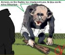 Ο ΤΖΕΦΡΙΣ ΑΠΟΔΕΧΘΗΚΕ ΠΡΟΤΑΣΗ ΤΗΣ ΦΙΛΗΣ ΜΠΙΡΜΠΙΛΩΣ – ΘΑ ΚΑΝΕΙ ΚΑΘΕ ΜΕΡΑ ΚΑΙ ΕΝΑ ΔΙΑΓΓΕΛΜΑ!!!