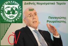 Η Ευρωβουλή έσωσε τον έτερο υποψήφιο πρωθυπουργό, από το τεράστιο σκάνδαλο Κοσκωτά!!!