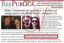 """Μάκη, ξέρουν οι εδώ παρατρεχάμενοι τεμπέληδες ότι, όταν οι Αλβανικές ιστοσελίδες """"βλέπουν"""" Tsoutsouneros, το αναφέρουν???"""