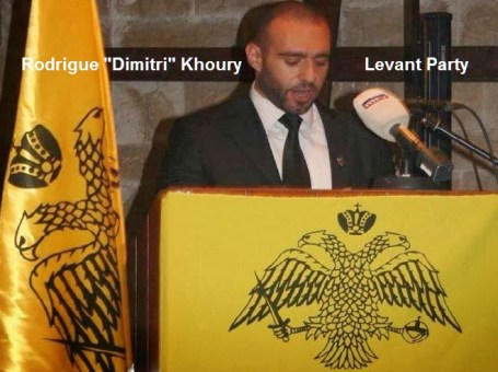 Rodrigue Dimitri Khoury -Προεδρος Ελληνορθοδοξων Λιβανου