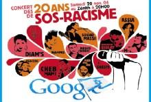 ΕΝΔΟΕΒΡΑΪΚΗ ΚΟΝΤΡΑ:  SOS RACISME vs GOOGLE (Σημείωση: Ο Φ. Κουβέλης είναι επίτιμο μέλος της SOS Racisme)