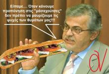 Έμπλεξαν τα χοντρά μπούτια τους Βενιζέλος και Σπυρόπουλος με τη μαύρη προπαγάνδα για τις συντάξεις…