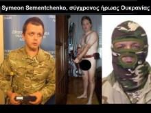 ΜΠΕΝΙΖΕΛΕ, μ΄ αυτόν τον γαμίκουλα, μήπως συναντήθηκες στο Κίεβο, δήθεν για λογαριασμό της ΕΕ???….