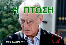 Συνελήφθη ο Τσοχατζόπουλος… Οι υπόλοιποι??? Του Καραμανλή οι 40 κλέφτες διαφεύγουν??? Οι τσουκάτοι κι' οι μαντέληδες του Σημίτη άλλαξαν επάγγελμα???