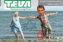 Το αιώνιο σκάνδαλο υπερτιμολογήσεων φαρμάκων, το τσαλάκωμα του …αρχηγού Λοβέρδου και ο βλακωδέστατος αντιπερισπασμός του αντισυνταγματολόγου!!!