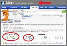 Ρίξε μια Ματιά στη matia.gr και θα δεις ΤΑ ΠΑΝΤΑ ΟΛΑ!!!!!! Από τις πληρέστερες ιστοσελίδες του κόσμου!!!!