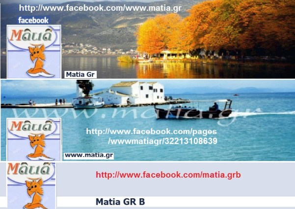 matia-facebook